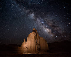 Stars over Temple of the Moon