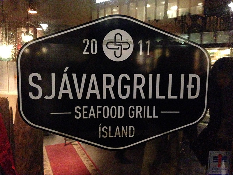 A ten-course meal at this place in downtownRéykjavik was the best meal I've ever had.